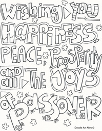 wishing you happiness peace prosperity and all the joys of passover coloring page