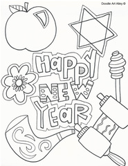 Rosh hashanah Coloring Pages Religious Doodles